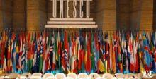 يونسكو تحذّر من أيّ تدمير ثقافي في الصراع الأميركي الإيراني