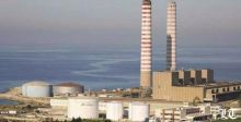 عويدات يطلب تلف مواد خطيرة في معمل الزوق الحراري