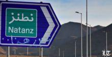 إيران تغذي غاز اليورانيوم في أجهزة طرد مركزي متطورة تحت الأرض