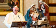 هل قرارات البابا كافية لمساواة بين الرجال والنساء في الكنيسة الكاثوليكية؟