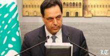 حسان دياب يخرج من مدرسة رؤساء الحكومات،فهل يسقط؟