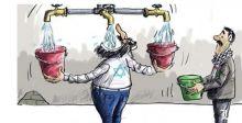 إسرائيل تحرم الفلسطينيين من المياه النقية