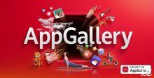 قم بالغوص في عالم Gardenscapes النابض بالحياة عبر تطبيق   AppGallery