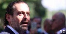 هل يتحرك الحريري فعلا على طريق السراي أم يترك المبادرة في يدّ الرئيس بري؟