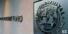 صندوق النقد الدولي يطالب الحكومة باصلاحات سريعة