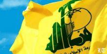 لهذه الأساب حزب الله مرتاح