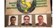 ادارة ترامب تصعّد ضد حزب الله وتعتبره مطلوبا للعدالة