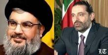 تناقضات بين خطاب السيد حسن نصرالله وبين حديث الحريري في واشنطن