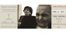 """جائزةُ منارات  للفيلم الوثائقي """"المرجوحة"""" لسيريل عريس"""