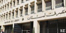 الحكومة اللبنانية الى عدم تسديد سندات اليوروبوند