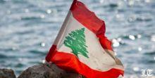 لبنان سيطلب فترة سماح 7 أيام في سندات 9 مارس