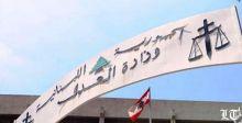 مجلس القضاء الأعلى يواجه دعوات محاكمة الفاسدين بالمطالبة بتعزيز استقلاليته