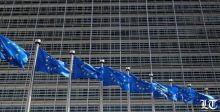 لماذا أدرج الأوروبيون السعودية على القائمة السوداء؟