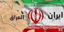 العراق  في دائرة التوترات الاميركية-الايرانية