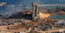 صوان يسلم محكمة التمييز ملف تحقيقات انفجار المرفأ