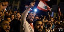 قراءة في الصحف الفرنسية عن الحراك الشعبي في لبنان