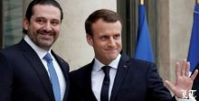 فرنسا الأم الحنون والراعية للبنان المُنهك، من البوابة الحريرية