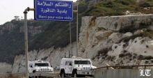 مفاوضات الناقورة من المنظار الاسرائيلي: سيتدفق المال الى خزينة حزب الله