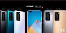 هاتف HUAWEI P40 Pro الجديد