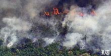 حرائق غابات الأمازون تهدّد علاقات البرازيل بالعالم
