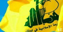 كفوف حزب الله في التكليف وضرورة شعور التيار البرتقالي بأوجاع الكيّ